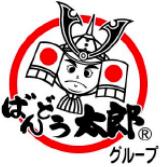 ばんどう太郎グループ