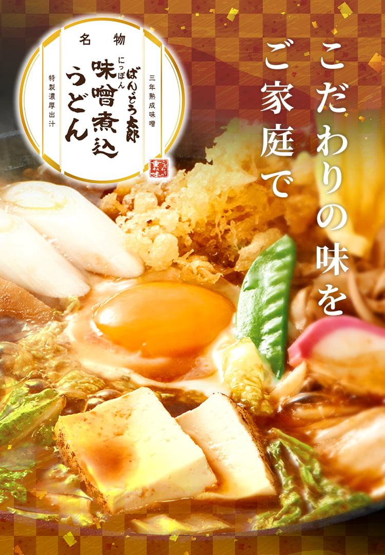 太郎 坂東 市村橘太郎 1